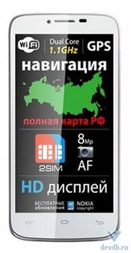 Телефон Explay HD Quad