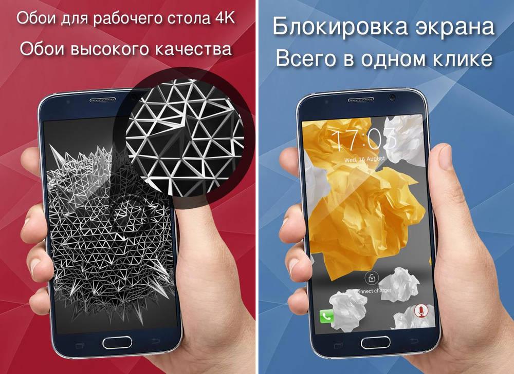 3д Обои На Рабочий Андроид