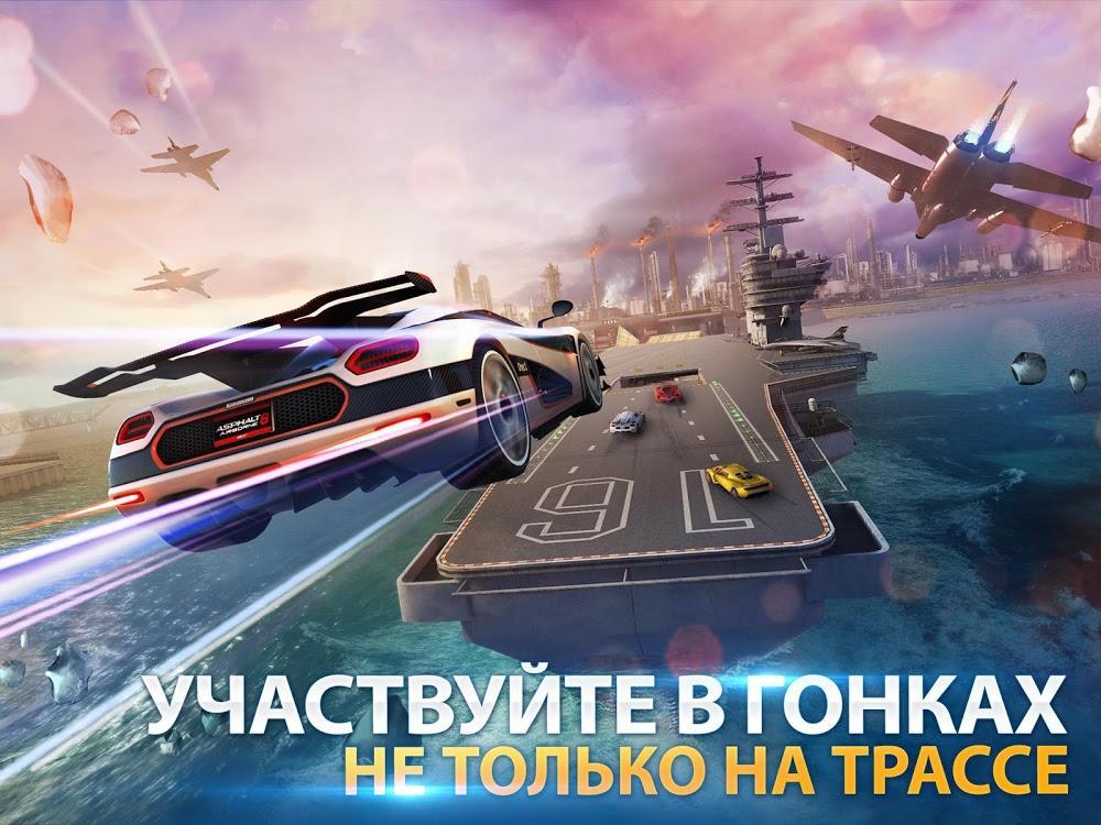 8: на взлёт / asphalt 8: airborne + кэш для android торрент.