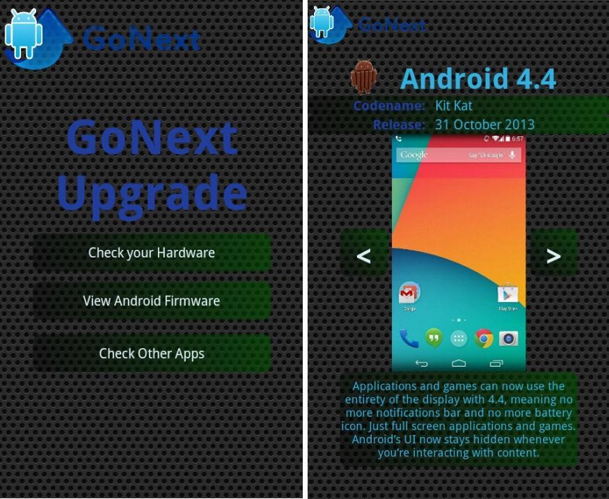 Скриншоты для Обновление пользу кого Android