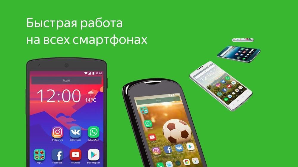 матрешка тема на телефон apk