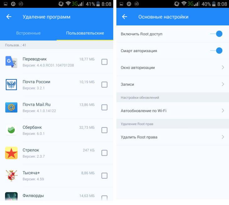 Живые обои погода для андроид скачать бесплатно на русском 6
