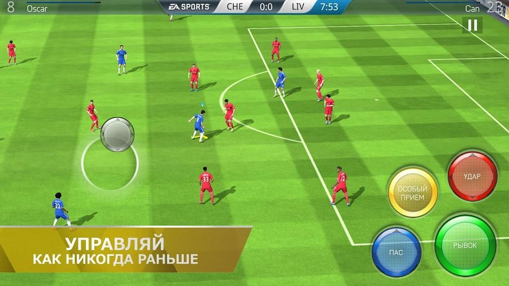 FIFA Mobile Футбол - top-android.net