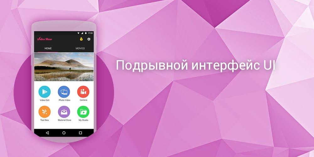 Живые обои часы для андроид на русском скачать бесплатно 12