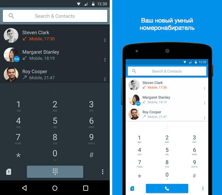 Живые обои для андроид скачать бесплатно на русском языке 5