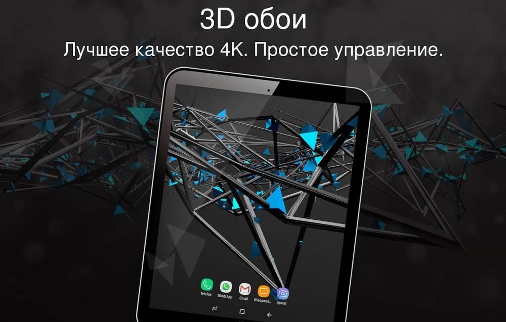 3d секс на русском apk