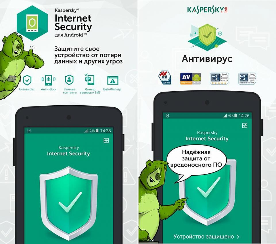 Kaspersky Mobile Antivirus APK Download
