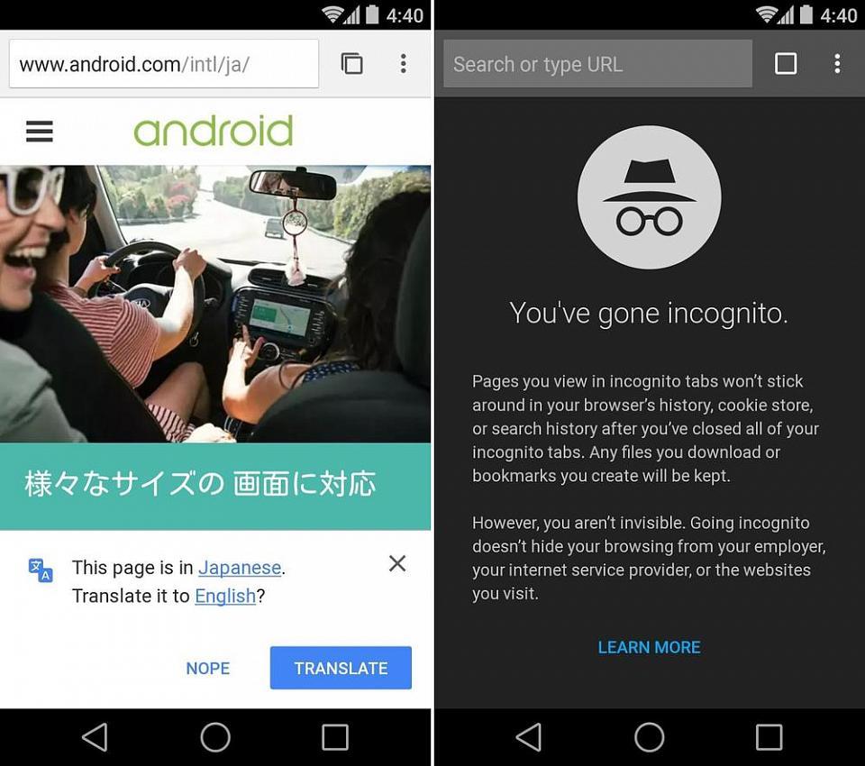 Живые обои для андроид скачать бесплатно на русском языке 18