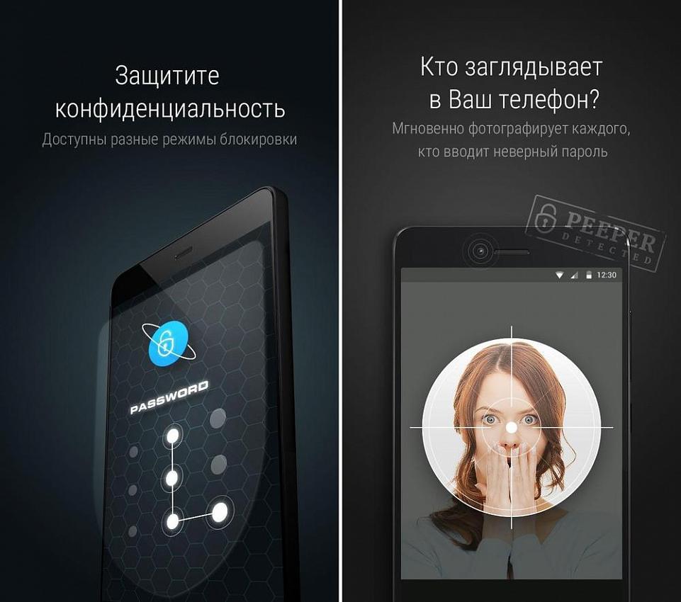 Живые обои погода для андроид скачать бесплатно на русском 9