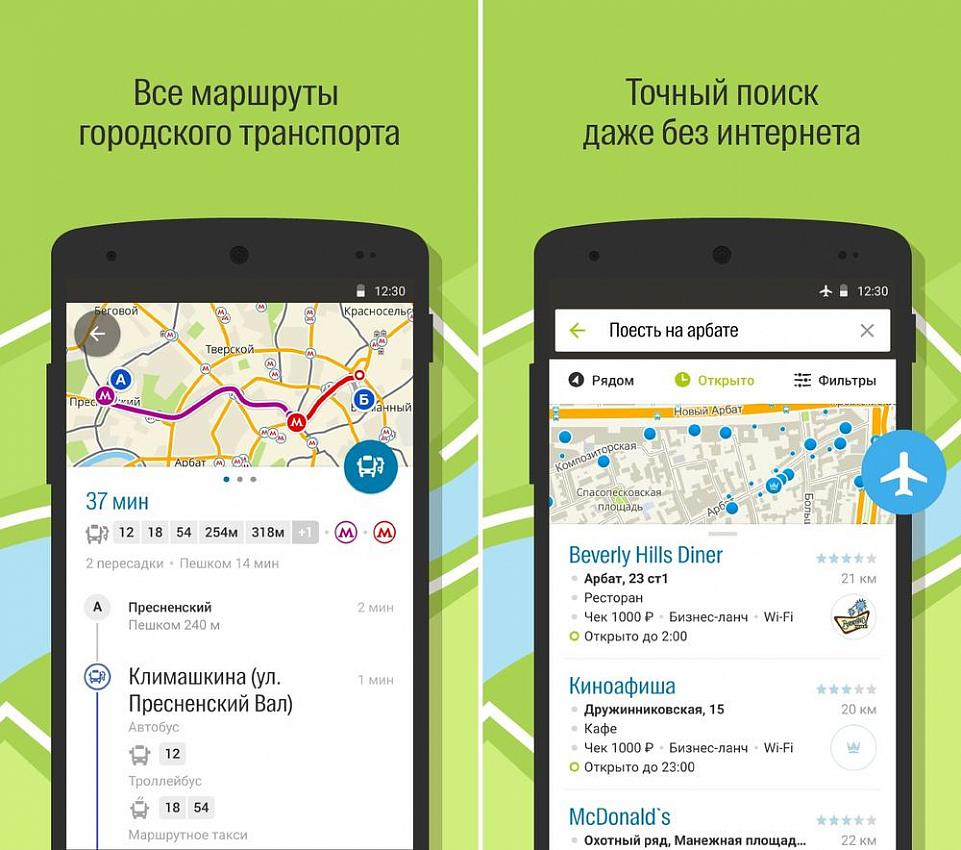 Живые обои для андроид скачать бесплатно на русском языке 7