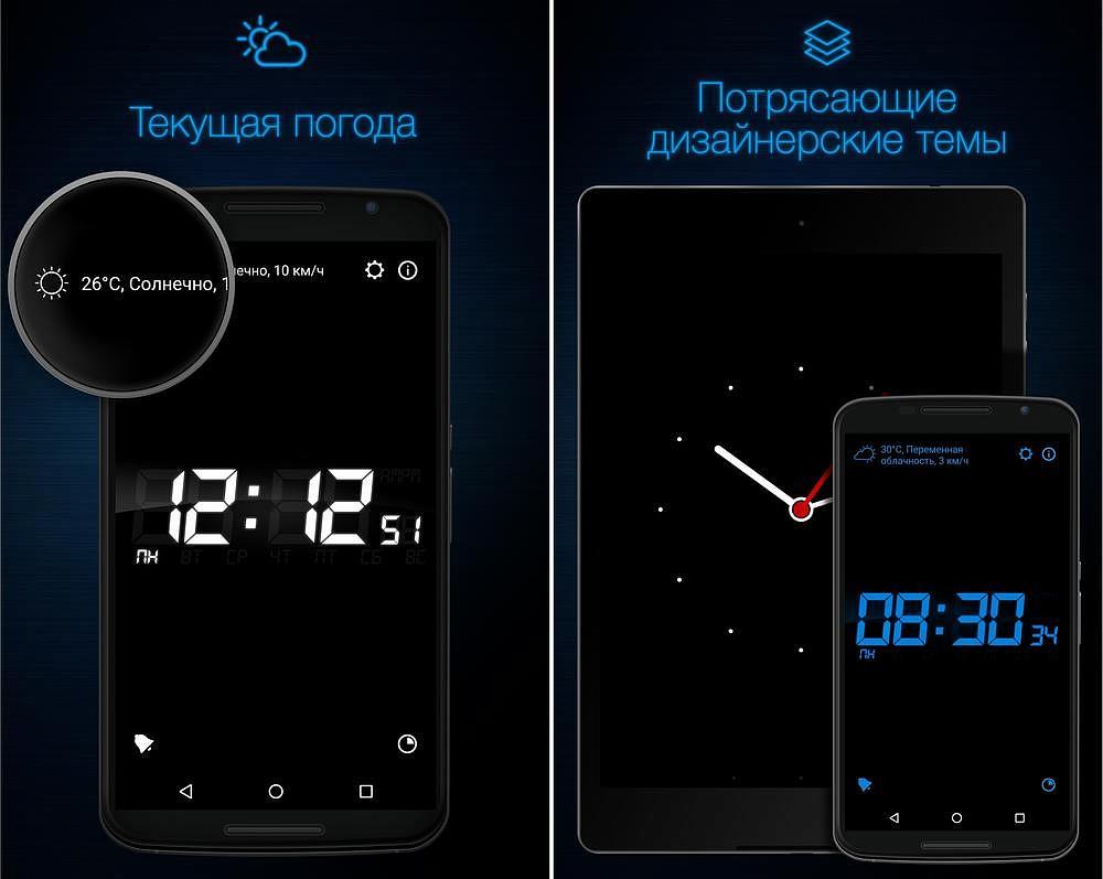 Игры и приложения для Андроид Cкачать программы для
