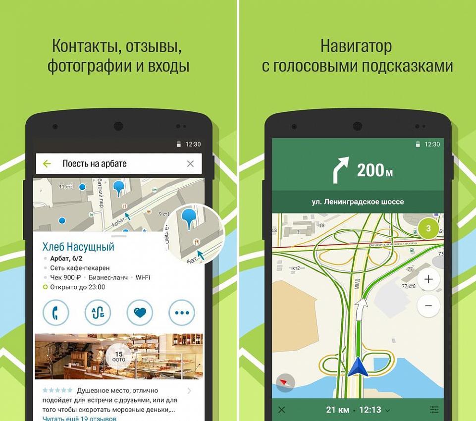 Живые обои часы для андроид на русском скачать бесплатно 10