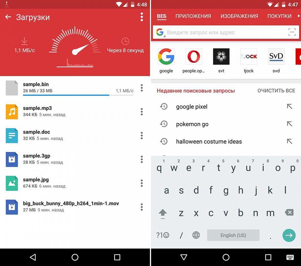 Живые обои погода для андроид скачать бесплатно на русском 7
