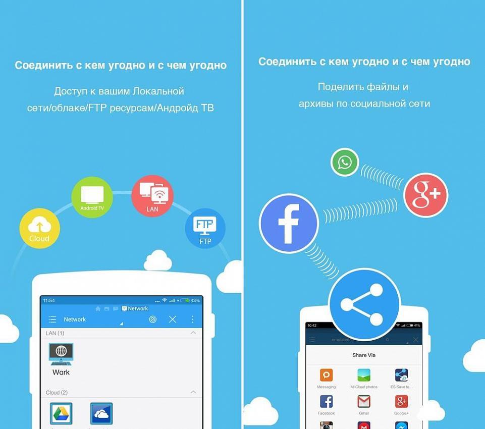 Живые обои погода для андроид скачать бесплатно на русском 3