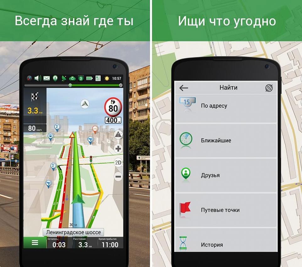 руководство по ремонту шевроле каптива 2012 скачать