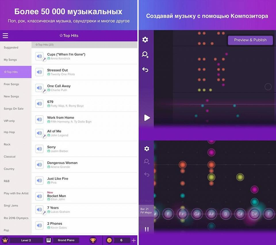 Magic piano by smule apk download free music & audio app for.