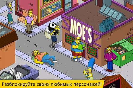 Скриншоты к The Simpsons: Tapped Out