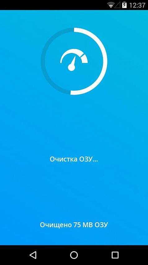 антивирус apk на русском касперский