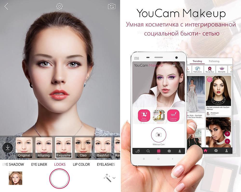 Живые обои скачать бесплатно на андроид для девочек 19