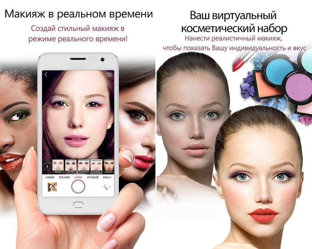 Скачать Программу На Андроид Изменения Лица