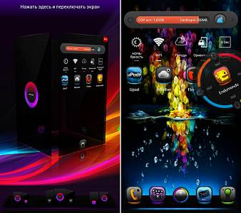 Скриншоты к Next Launcher Theme UltraColor