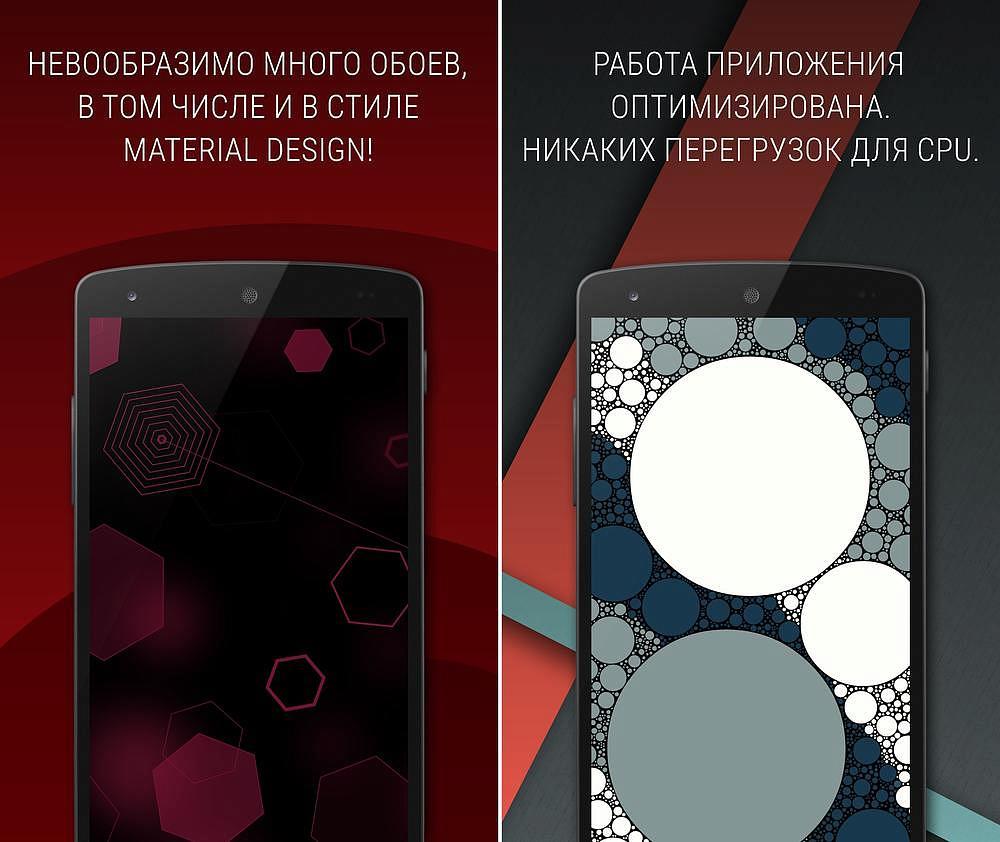 Обои экрана блокировки скачать на андроид бесплатно 10