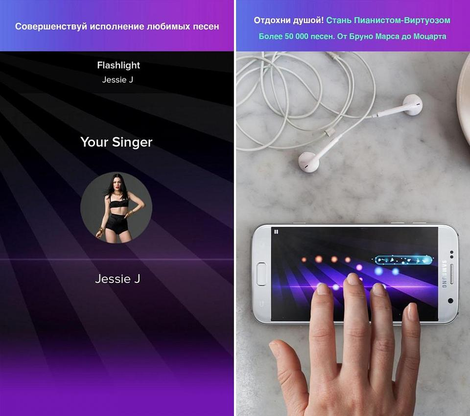Download magic piano by smule 2. 8. 3 apk for android | appvn android.